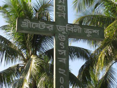 Bangladéš: Útočisko pre pútnikov