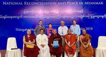 Poradná skupina náboženských predstaviteľov v Mjanmarsku