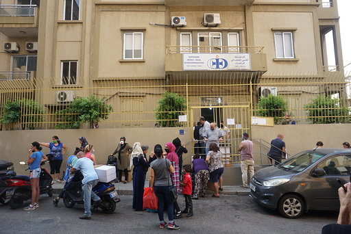 Socio-Medical Intercommunity Dispensary v bejrútskej chudobnej štvrti Nabaa